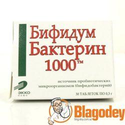 Бифидумбактерин 1000 таблетки 0,3 г, 30 шт. Купить, цена, отзывы.