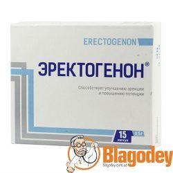 Эректогенон капсулы 0,5 г 15 шт. Купить, цена, отзывы.