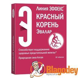Красный корень Эвалар таблетки, 60 шт. Купить, цена, отзывы.