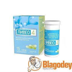 Ливео 4 капсулы 277 мг, 15 шт. Купить, цена, отзывы.