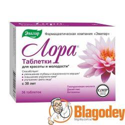 Лора (Эвалар) таблетки, 36 шт. Купить, цена, отзывы.