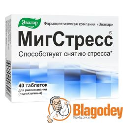 Мигстресс таблетки для рассасывания, 40 шт. Купить, цена, отзывы.