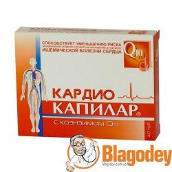 Капилар кардио Q10 таблетки, 40 шт. Купить, цена, отзывы.