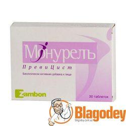 Монурель ПревиЦист таблетки 920 мг 30 шт. Купить, цена, отзывы.