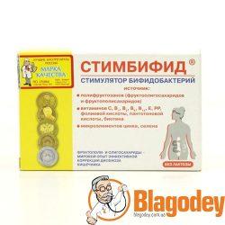 Стимбифид таблетки 550 мг, 80 шт. Купить, цена, отзывы.