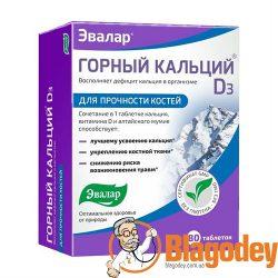 Горный кальций Д3 с мумие таблетки, 80 шт. Купить, цена, отзывы.